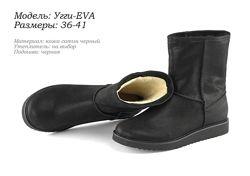 СП Обувь ТМ Soldi ставка 15, есть возврат, обмен