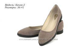 Туфли Кензо 39 размер в наличии Распродажа