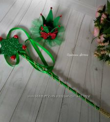 Корона и волшебная палочка для Елочки