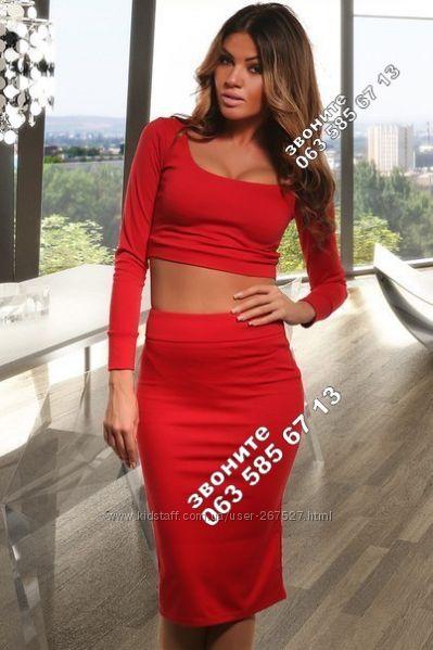 дома: Продажа костюмы укороченная кофта юбка с завышенной талией дачу участком