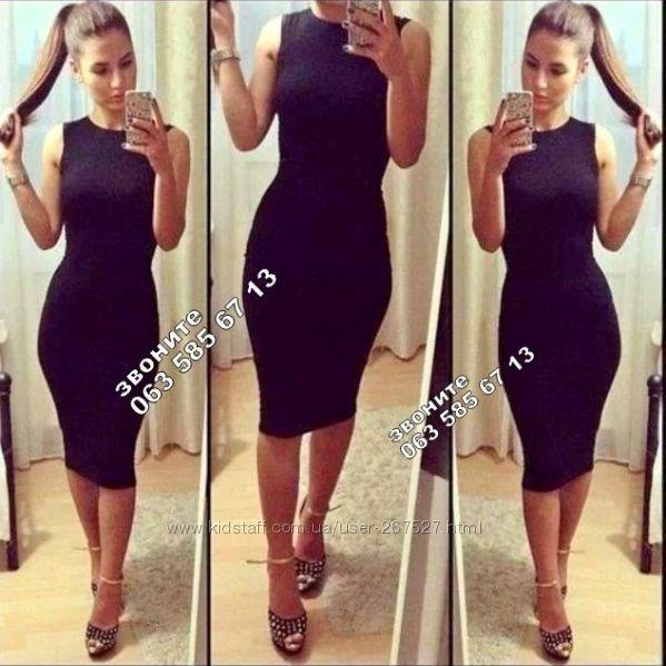 Платья облегающие фигуру чуть ниже колен