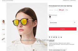Новые очки Mango