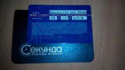 Сертификат в магазин Секунда на 10000 грн.