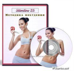 Методика похудения 25 кадр