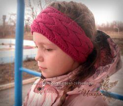 Детская вязаная повязка