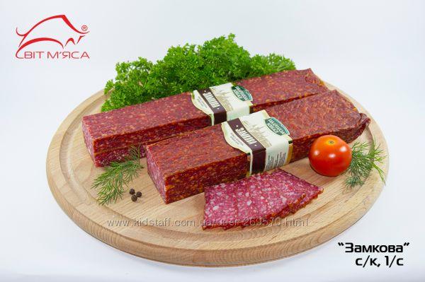 закарпатские мясные вкусняшки-2