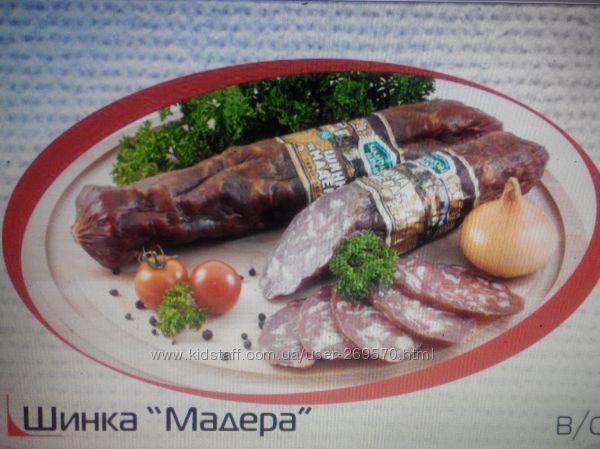вкуснейшие елитные  закарпатские мясные изделия