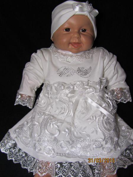 Продам платье невероятной красоты и стиля  для маленькой крохи