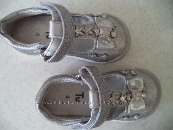 Туфли для девочки 13 см стелька
