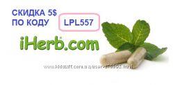 Заказы с iHerb со скидкой 10процентов по коду LPL557