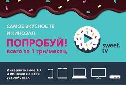 Онлайн тв sweet. tv промокод бесплатно  -   I9VT6GF3B4 подписка