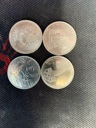 Юбилейные монеты СССР 1 рубль