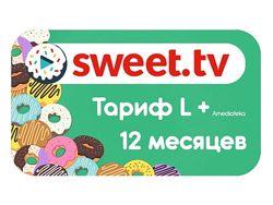 Тариф L  Amediateka Sweet TV 260 каналов максимальний тариф Футбол 1, 2