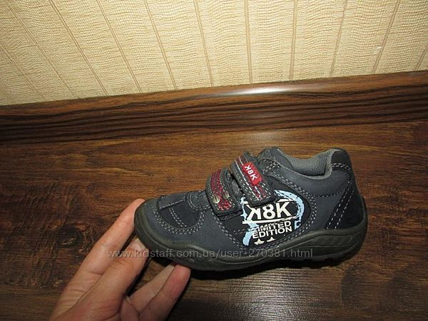 Baren-schuhe кросівки 16 см устілка