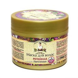 Рецепты Бабушки Агафьи Маски для волос, 300мл