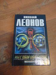 Книги современных авторов