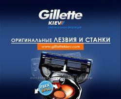Лезвия Gillette Оригинал