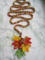 Лариат - ожерелье из бисера Осень