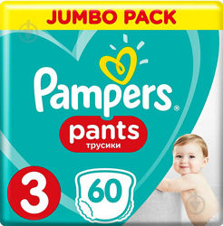 Подгузники-трусики Pampers Pants Размер 3 Maxi 6-11 кг 60 шт