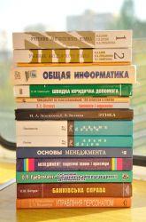 Книги для школьников, студентов и т. д