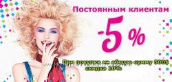 Sr Cosmetics, Hikari, Gigi, Christina, Anna Lotan, Magirey �� �������