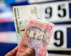 Рубли на сбер, киви, яндекс кошелёк ОТЗЫВЫ 100шт