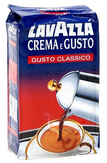 Кофе Lavazza clasico и другие15 видов. Бесплатная доставка поКиеву от800грн