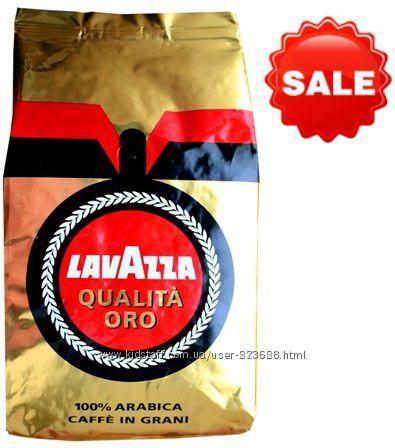 Кофе Lavazza Oro. Бесплатная доставка по Киеву  от 800грн