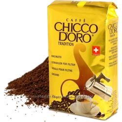 Швейцарский кофе Сhicco doro. Бесплатная доставка по Киеву от 800грн