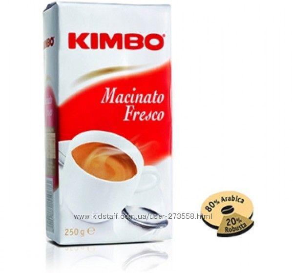 Кофе Kimbo. Бесплатная доставка по Киеву от 800грн