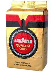 Кофе Lavazza 17 видов. Бесплатная доставка по Киеву от 800грн