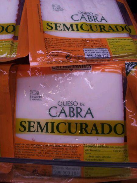 Козий сырQueso de cabra semicurado кусочки около 300г-495грнкг