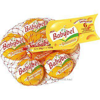BABYBEL -85 грн