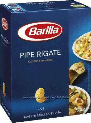 BARILLA  (n91) 500г-49грн
