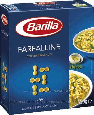 BARILLA (n59) 500г-49грн