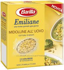 Barilla emiliane midoline 250г-43грн