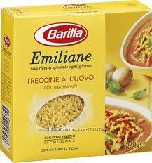 Barilla emiliane treccine 250г-43грн