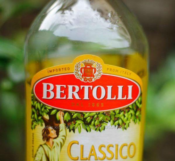 Бертолли класико 175грн