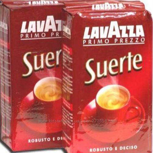 LAVAZZA SUERTE 250г 72грн