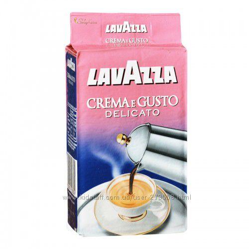 LAVAZZA DELICATO 250г-85грн