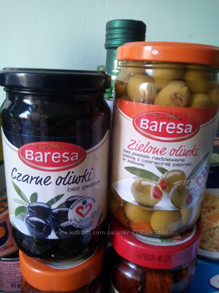 Черные маслины без косточки,зеленые фаршированные паприкой 290г 45грн