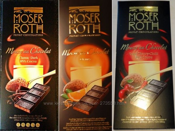 Черный Шоколад Moser Roth 85% какао с нежным муссом и апельсином,с шоколадным мусом 45% какао, и вишня+перец 187,5г-72грн