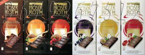 Шоколад Молочный Moser Roth  с нежным муссом и : 1.малиной,2.черникой и 3. маракуйей 187,5г-72грн