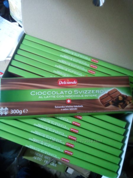 Швейцарский шоколад с цельными орехами 300г 98грн