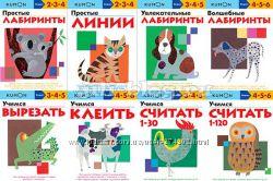 Сканы рабочих тетрадей KUMON на русском в хорошем качестве. Новинки
