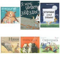 Серия книг Вот так история.