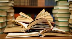 Принимаю заказы на любые книги, тренинги, курсы, вебинары и т. п в электронном