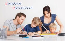 Вебинары по Семейному образованию 8 тем видео
