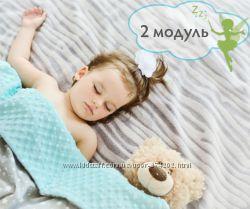 Ольга Ляшенко Самостоятельное засыпание за 14 дней