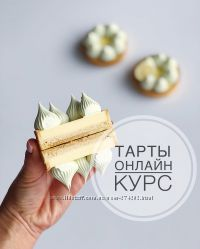 Александра Овешкова 5 новых вкусов тартов Супер